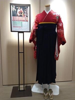 YIMG_卒業袴.JPG